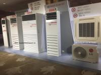 Tổng đại lý phân phối và lắp đặt máy lạnh tủ đứng LG inverter mới nhất, rẻ nhất