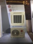 Giá máy lạnh âm trần LG inverter tiết kiệm điện cho các chủ đầu tư