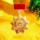 Kỷ niệm chương hội chiến sỹ, huân chương quân nhân, sao cài áo