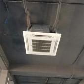 Top Máy lạnh âm trần inverter 5hp ưu tiên lắp đặt cho quán coffee, showroom