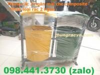 Thùng rác 2 ngăn mái che composite - thùng phân loại rác 2 ngăn mái che composit