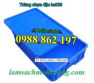 thùng nhựa đặc HS003, thùng nhựa HS003, thùng chứa HS003, thùng nhựa có nắp HS00