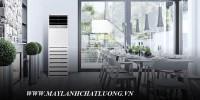 Đại lý cung cấp giá gốc rẻ cho Máy lạnh tủ đứng LG 2.5hp trên toàn quốc