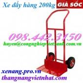 Xe đẩy 2 bánh xe 200kg X370