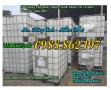 bồn nhựa ibc 1000 lít đựng nước, bồn nhựa ibc 1000 lít mới 100‰ ,tank IBC, tank