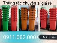 Đại lý cung cấp thùng rác giá rẻ- thùng rác 120L 240L 660L chất lượng giá tốt