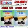 Máy thủy bình tự động Sincon S26 - Korea