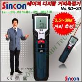 Máy đo khoảng cách laser Sincon SD-30