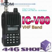 Máy bộ đàm cầm tay ICOM IC V80
