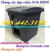 Thùng rác đạp chân nhựa HDPE 30L, 45L và 68L giá sốc call 0984423150 – Huyền