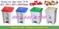 Thùng rác 70 lít đạp chân nhựa PP giá rẻ, siêu cạnh tranh call 0984423150