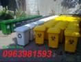 Sản xuất thùng đựng chất nguy hại, thùng đựng chất thải, thùng rác y tế mới
