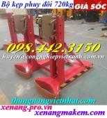 Bộ kẹp phuy đôi TW-lifter - Đài Loan giá siêu rẻ call 0984423150 – Huyền