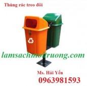 Cung cấp thùng rác công cộng, thùng rác treo đôi, thùng rác 55 lít giá rẻ
