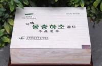 Nước Đông trùng hạ thảo Bio hộp gỗ