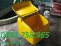 Thùng chở hàng Composite, thùng giao hàng, thùng ship hàng giá rẻ