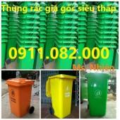Bán dọn kho thùng rác giá rẻ hàng mới 100‰- thùng rác 120L 240L 660L