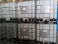 Cung cấp tank IBC, tank nhựa 1000l, thùng nhựa 1000 lít giá rẻ