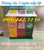 Sản xuất thùng rác 3 ngăn nắp lật nhựa composite giá siêu rẻ call 0984423150