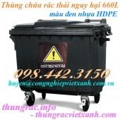 Thùng rác y tế 660 lít màu đen chứa chất thải độc hại