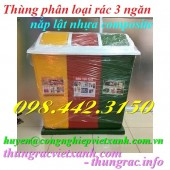 Thùng rác 3 ngăn nắp lật, thùng phân loại rác 3 ngăn nắp lật nhựa composite