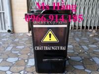 Thùng rác đạp chân 60 lít composite,thùng rác 60 lít đạp chân