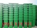 Bán thùng rác lớn 120l-240l giá cạnh tranh 096 383 9591