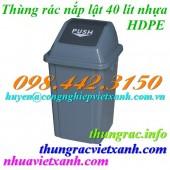 Thùng rác nắp lật 40 lít nhựa HDPE