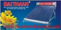 Máy nước nóng nâng lượng mặt trời Đại Thành
