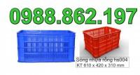 Sọt nhựa hs004 giá rẻ, sọt nhựa cao 31cm,Sóng nhựa hở HS004, sọt nhựa HS 004