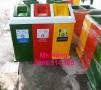 Thùng rác mái nhà 3 ngăn, thùng rác mái nhà 3 màu giá bao nhiêu